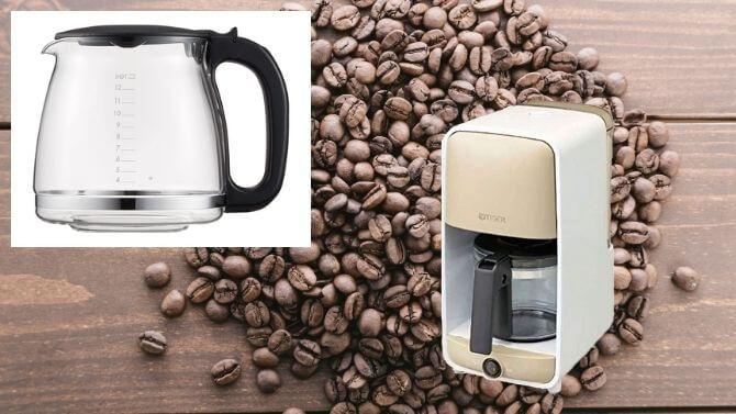 タイガーのガラスサーバーコーヒーメーカー