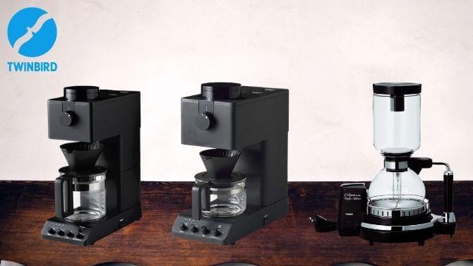ツインバードのコーヒーメーカー3機種を比較!各製品の特徴と選び方を徹底解説