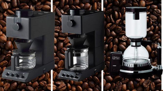 ツインバードのコーヒーメーカー