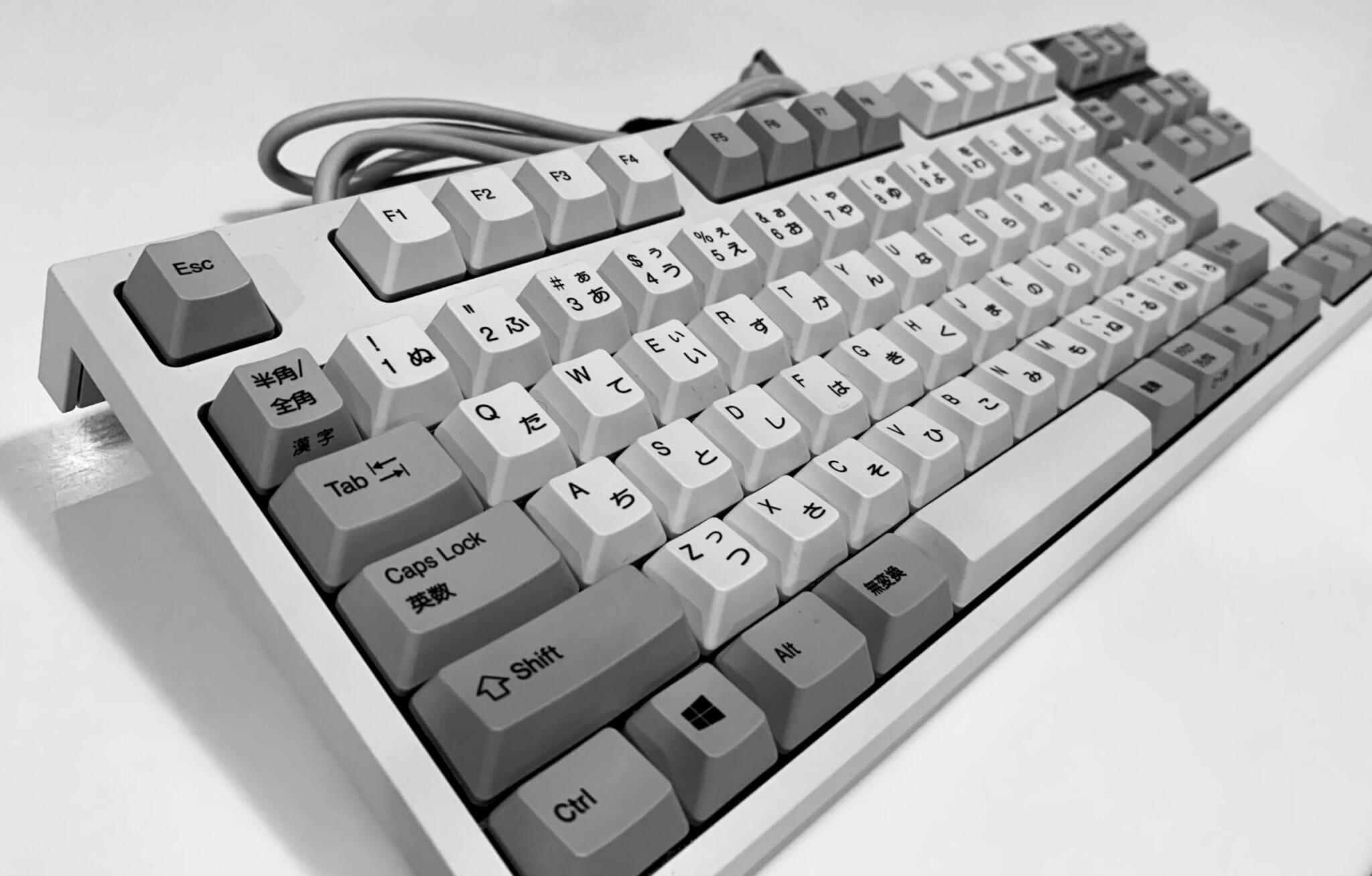 テレワークにもおすすめ「東プレ REALFORCE」高級キーボードを紹介!