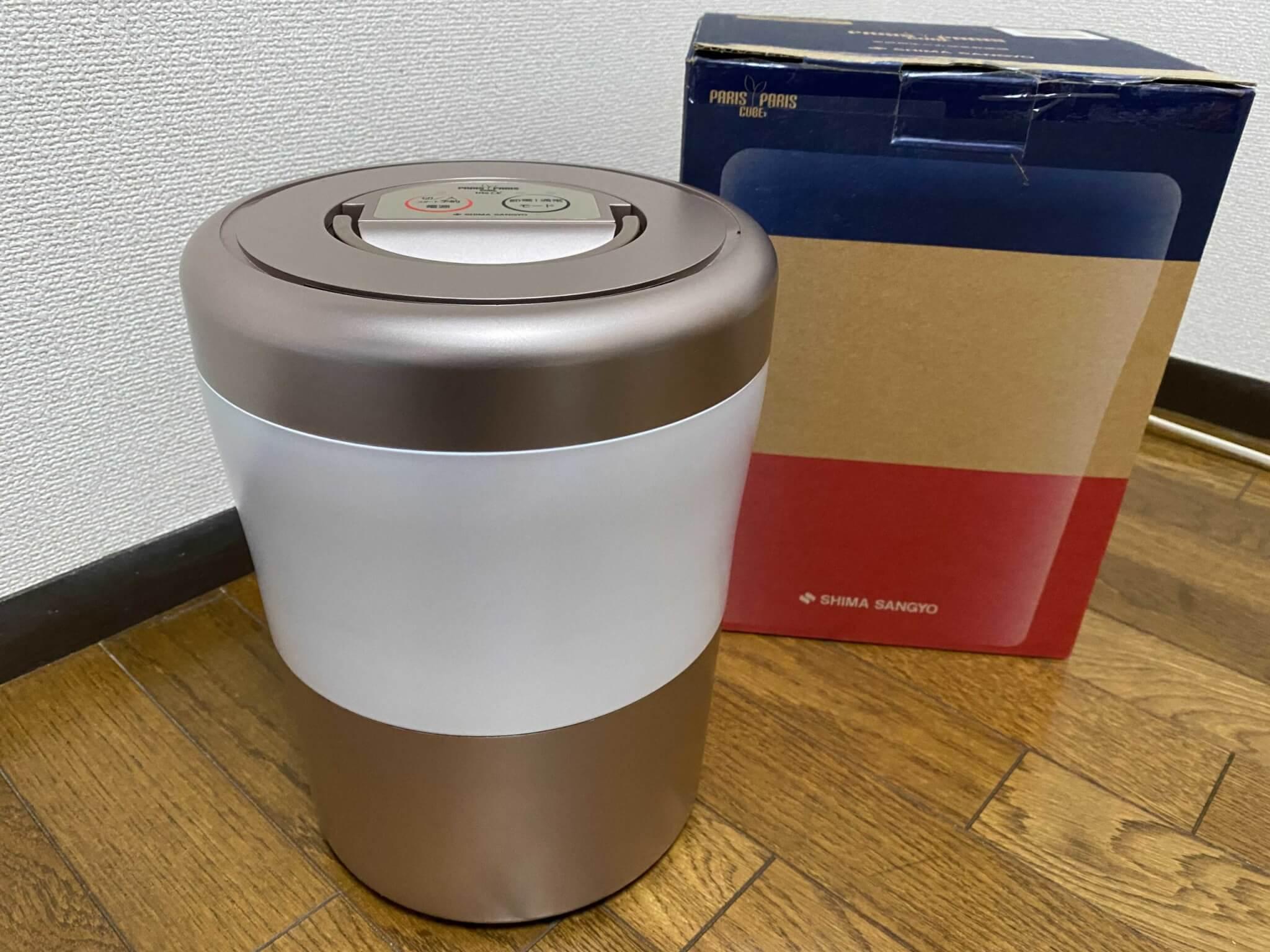 パリパリキューブライトアルファ PCL-33使用レビュー。自宅での生ごみ処理をもっと簡単に!