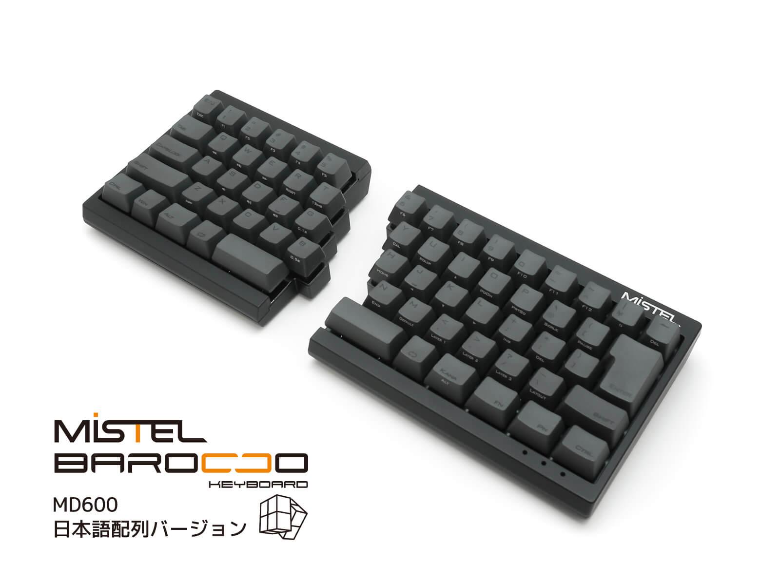 ちなみに…日本語配列の分離型キーボードは現在無い