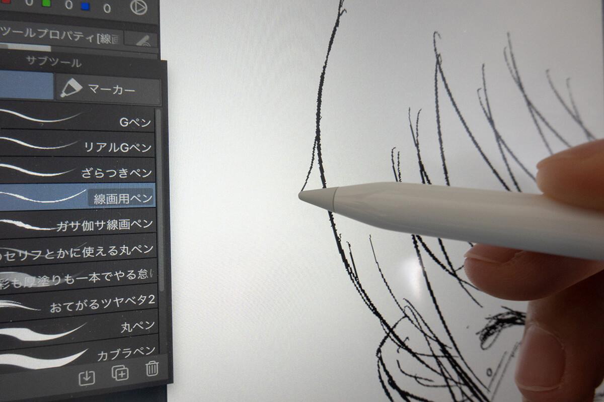 液タブ vs iPad 5つの違いを比較 2. 描き味・動作