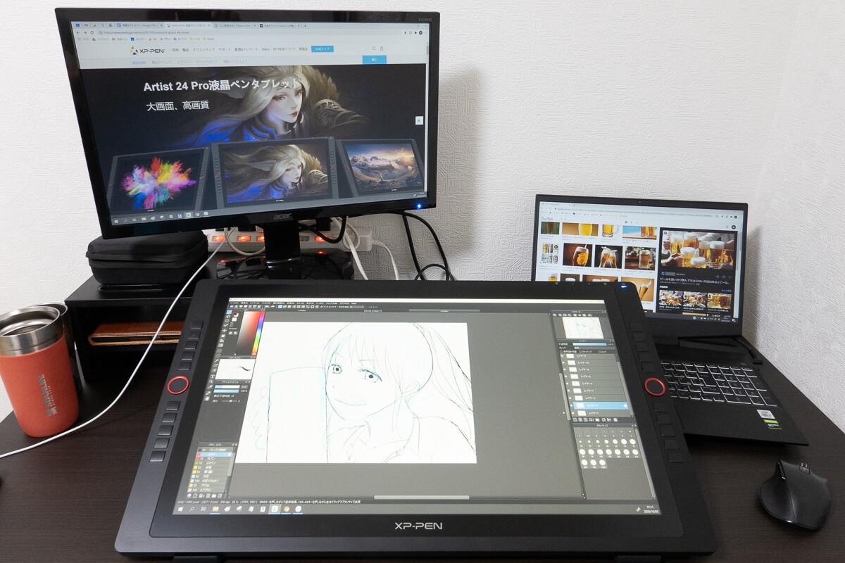 Artist 24 Proを使って描き心地を検証