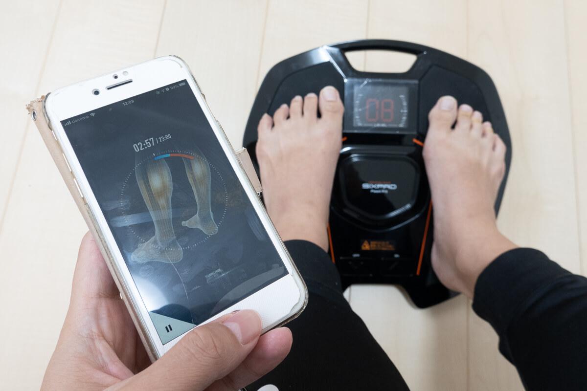 FootFitの使い方&効果的に使うコツ スマホアプリ連携で便利な機能も