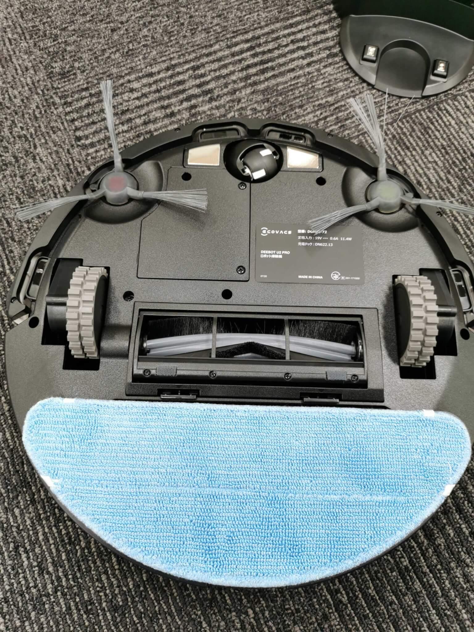 ECOVACS DEEBOT U2 Proを徹底レビュー!お手軽価格で吸引から水拭きまでこなすロボット掃除機