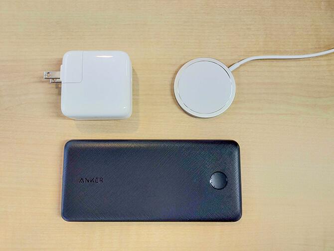 AppleのMagSafe充電器に必要な電源アダプタ