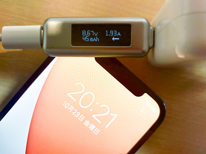 AppleのMagSafe充電器でiPhone 12 Proを充電したときの出力値