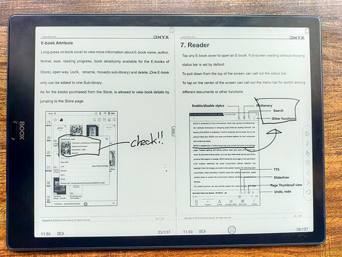 BOOX MAX3のPDF電子ビューワー