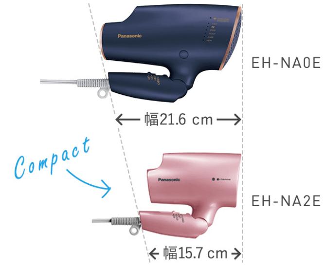 Panasonic EH-NA2E
