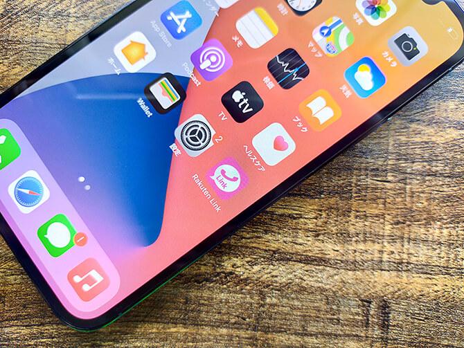 iPhone 12 Proの楽天モバイル利用について