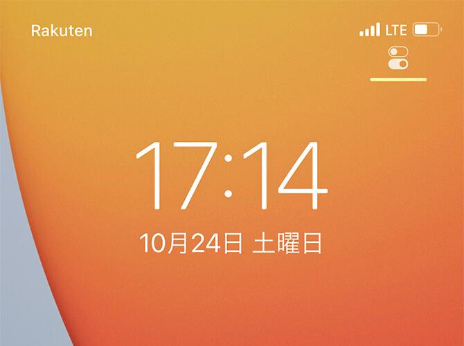 iPhone 12 Proで楽天モバイル通信を検証