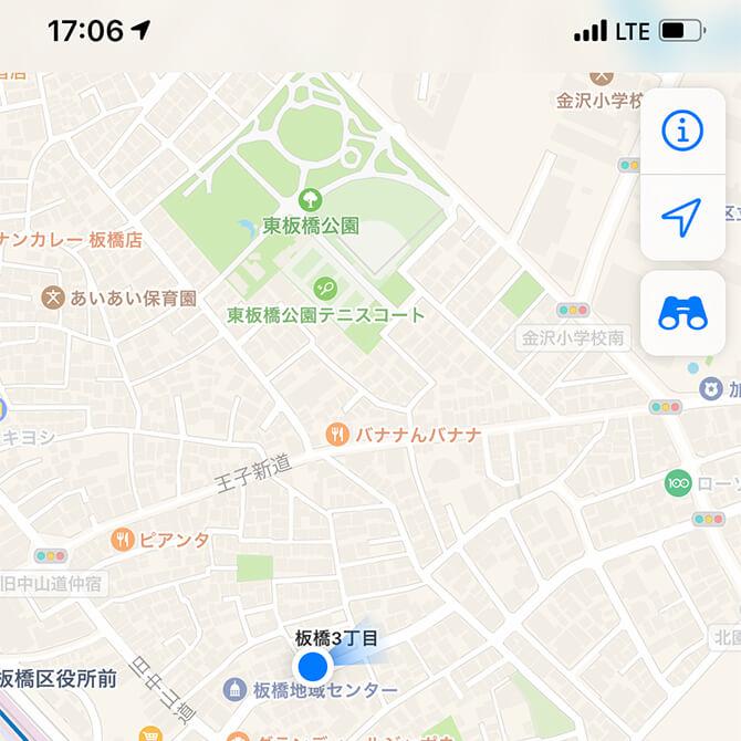 iPhone 12 Proで楽天モバイルの5G回線エリア(板橋3丁目付近)をチェック