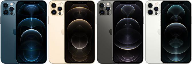 iPhone 12 Proのカラーバリエーション