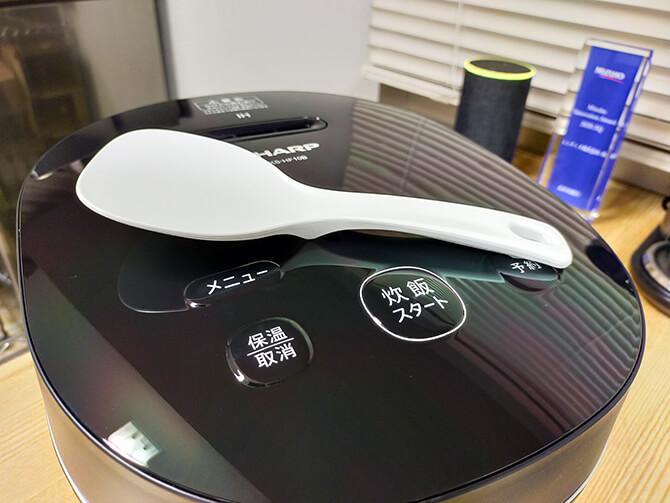 SHARPのIH炊飯器KS-HF10Bのしゃもじが使いにくい