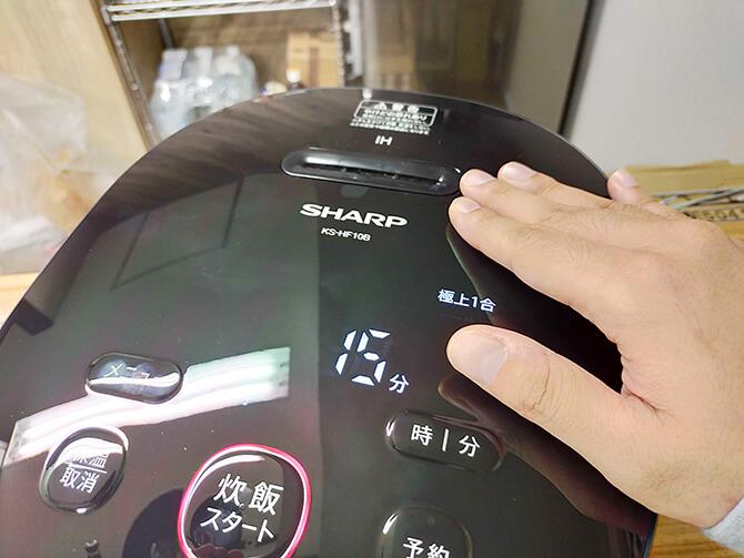 SHARPのIH炊飯器KS-HF10Bで極上1合炊きを実践