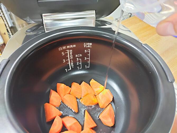 SHARPのIH炊飯器KS-HF10Bの蒸し野菜機能