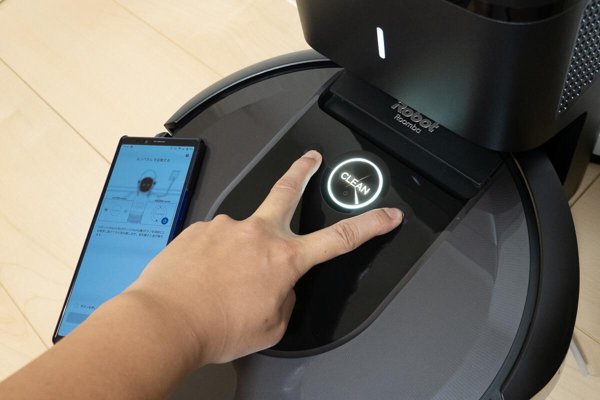ルンバのスマホアプリ「iRobot HOME」の初期設定方法5. ルンバを起動し接続完了