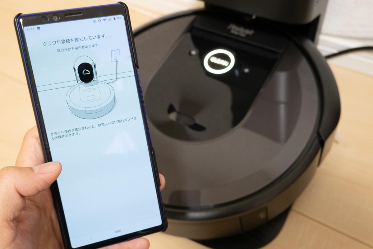ルンバのスマホアプリ「iRobot HOME」の初期設定方法
