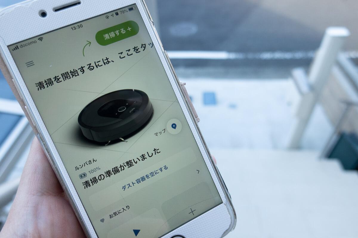 ルンバのスマホアプリでできること・対応機種1. 外出先や家中どこからでもスマホで操作
