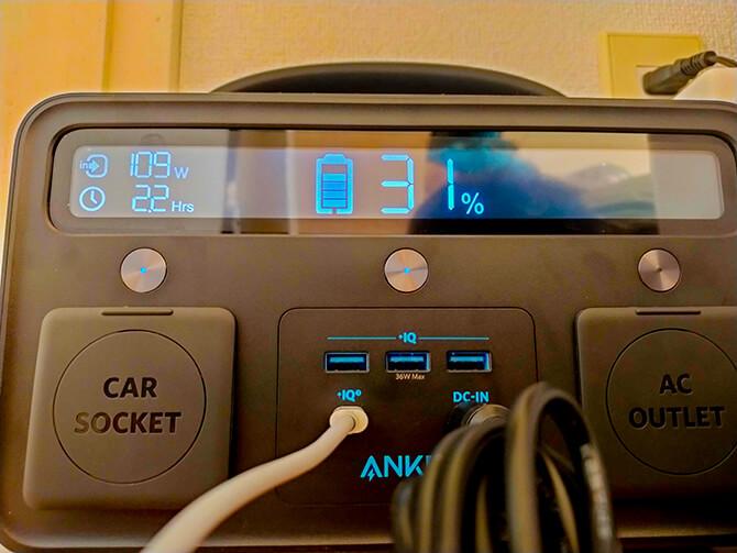 Anker PowerHouse II 400の充電
