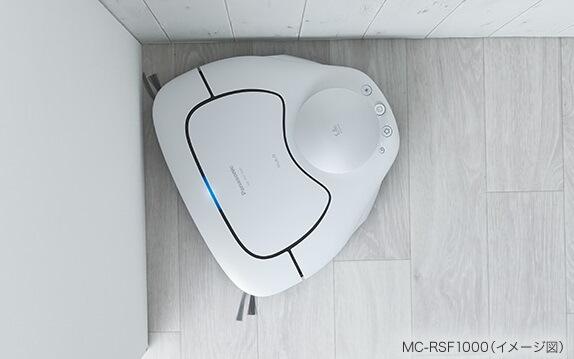 「RULO(ルーロ) MC-RSF1000」の特長 2. 壁際・角・段差や絨毯の上までしっかり清掃