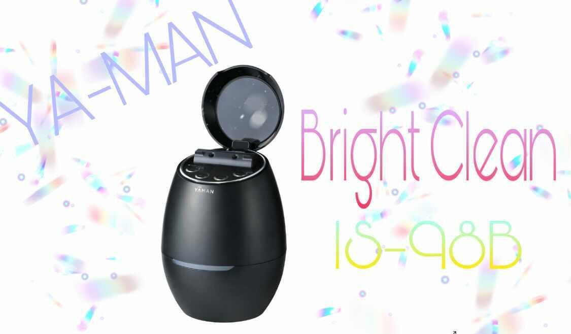 ヤーマンの毛穴ケアスチーマー「ブライトクリーン」使用レビュー!おすすめの使い方をご紹介