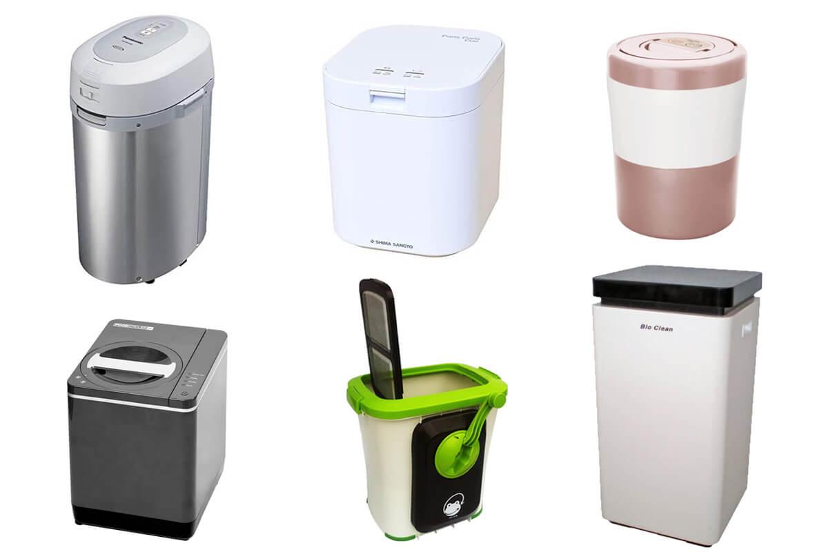 [2021最新] 生ごみ処理機の選び方とおすすめ6選!手間なく衛生的に生ごみ対策