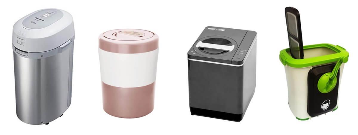 おすすめの家庭用生ごみ処理機6選