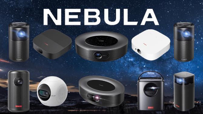 Anker Nebula プロジェクターおすすめ比較
