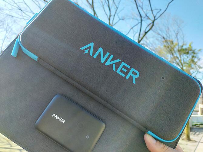 Anker PowerSolar Flex 3-Port 24W