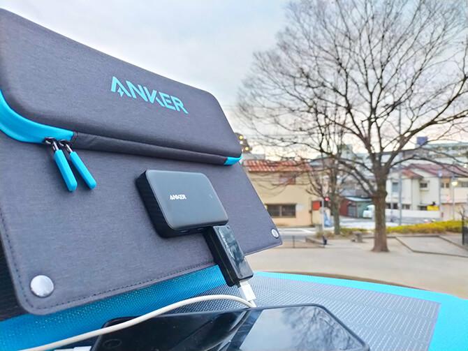 Anker PowerSolar Flex 3-Port 24Wの曇天時