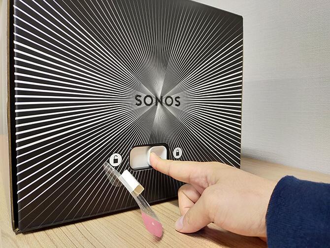SONOS Fiveのパッケージデザイン