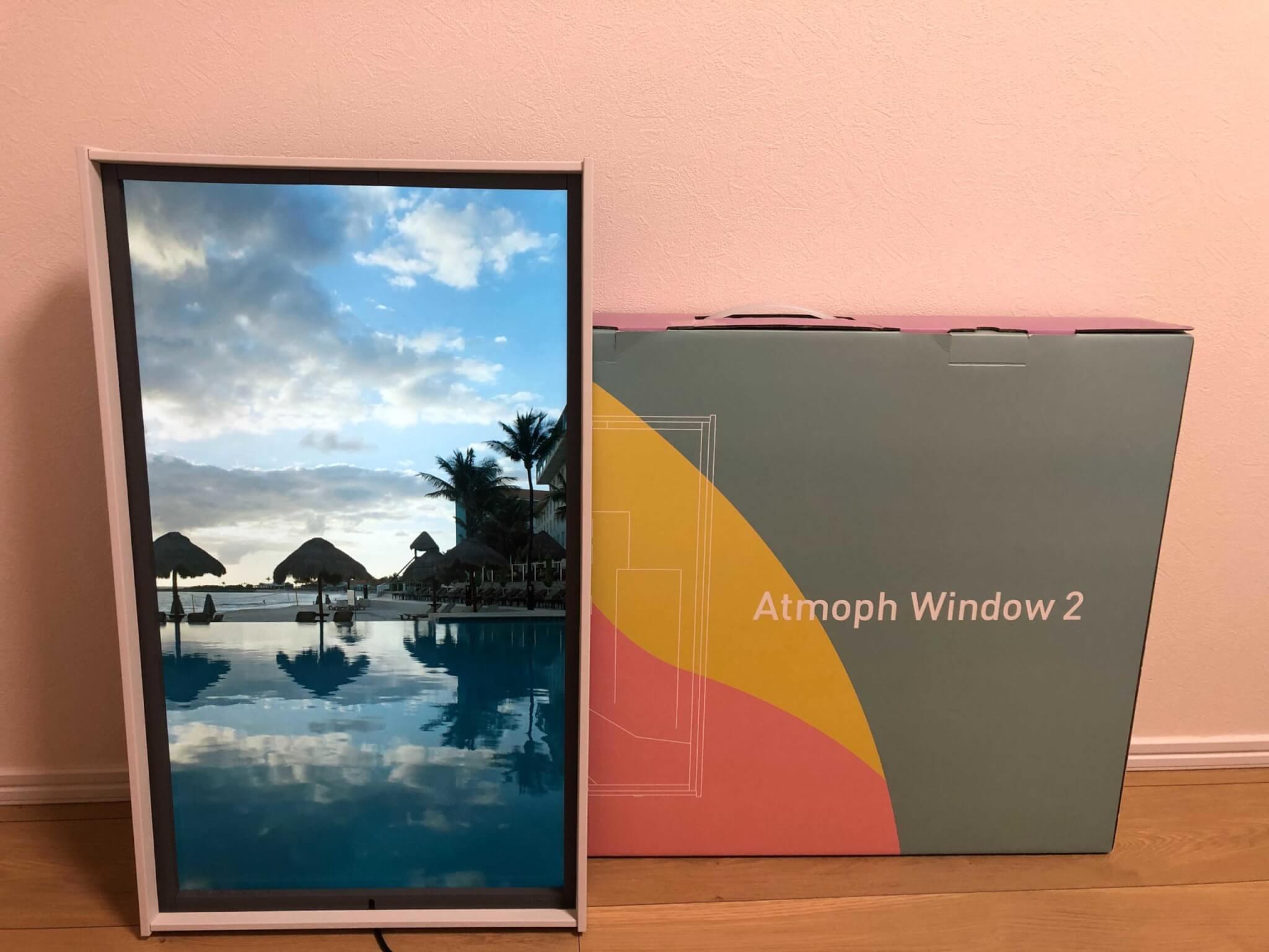 Atmoph Window 2を体験レビュー!窓から見る風景は絶景だった