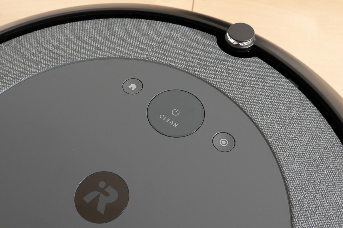 ルンバ i3+ / i3の特長 5. インテリアになじむファブリック調デザイン