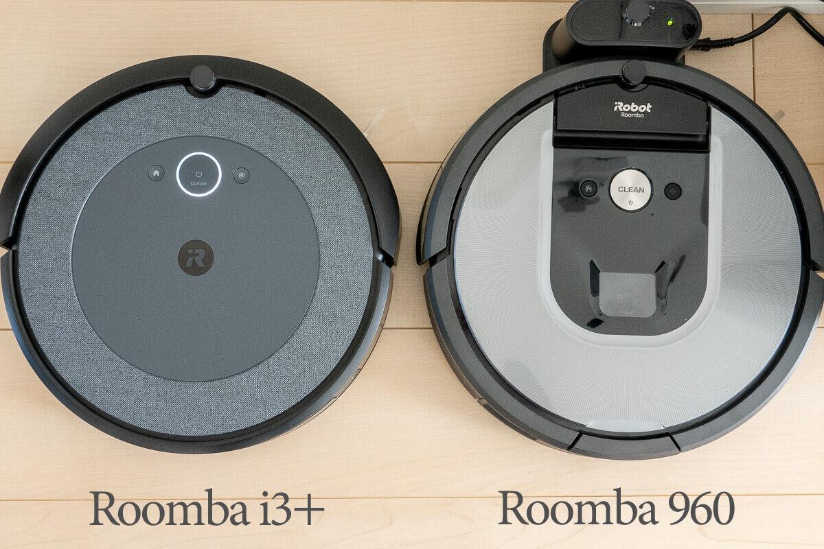 ルンバ i7+ / i7 / 960 (961) / e5 / 671との違いを比較