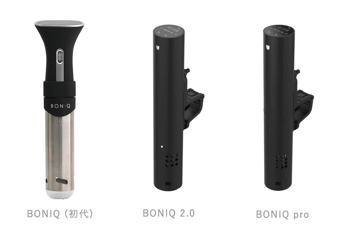 BONIQ・BONIQ 2.0・BONIQ Pro(ボニークプロ)の違いを一覧表で比較!おすすめのボニークは?
