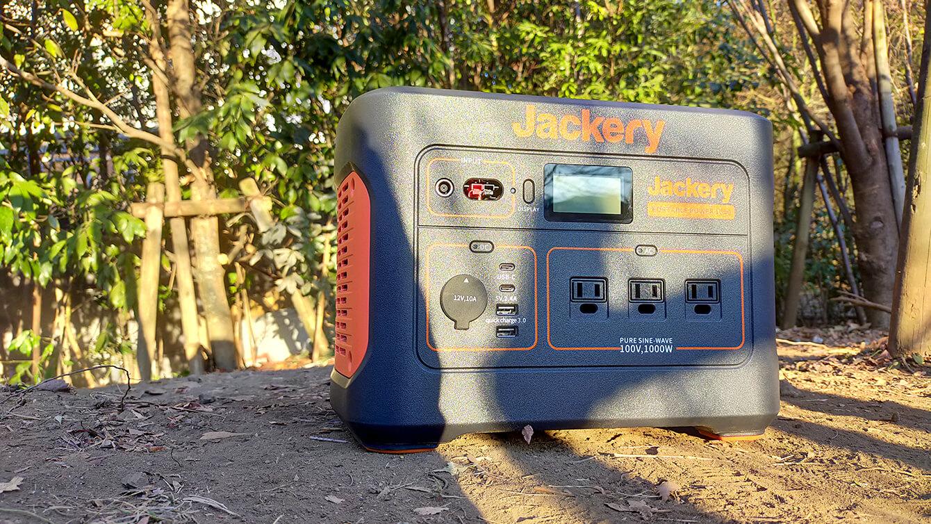 Jackeryのポータブル電源 1000実機レビュー!超大容量バッテリーの決定版!