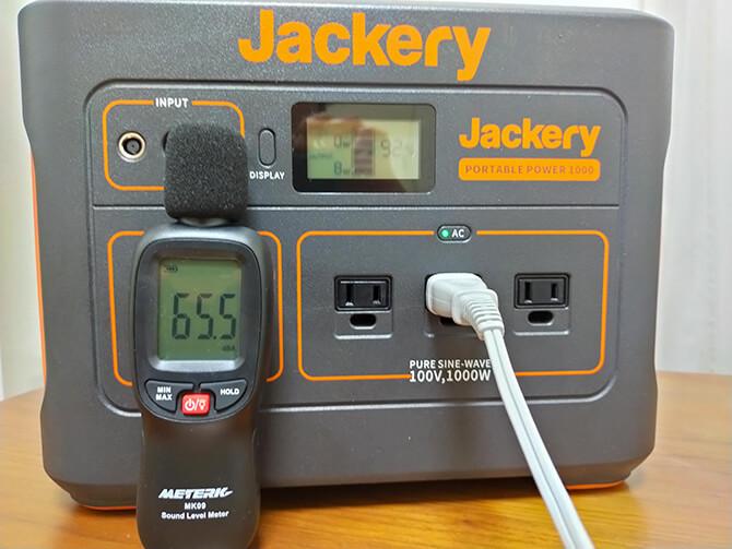 Jackeryのポータブル電源 1000の騒音チェック