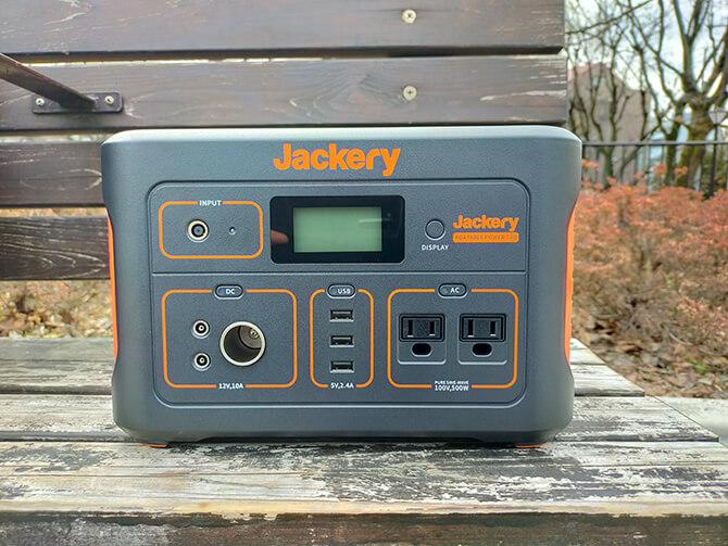 Jackery(ジャクリ)のポータブル電源700の外観