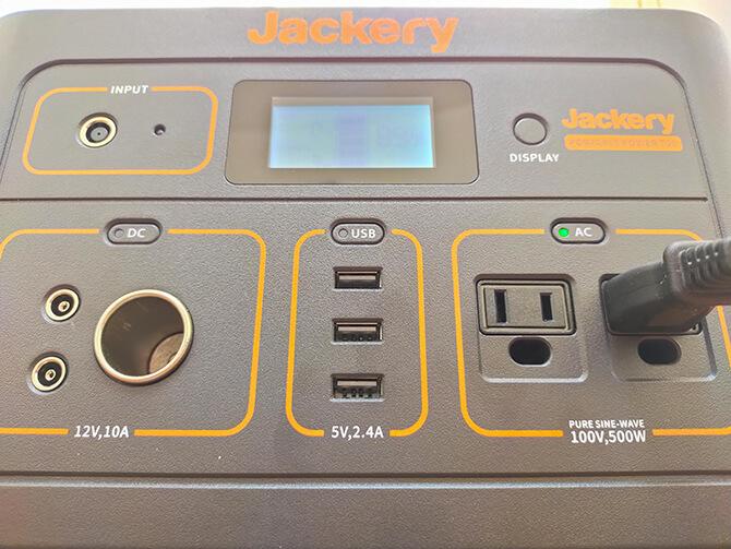 Jackery(ジャクリ)のポータブル電源700の容量