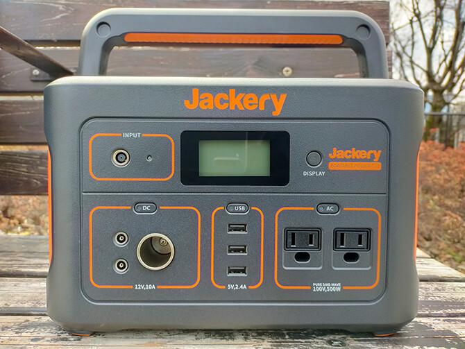 Jackery(ジャクリ)のポータブル電源700の特長まとめ