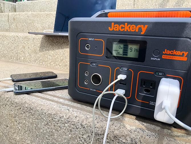 Jackery(ジャクリ)のポータブル電源700の出力チェック