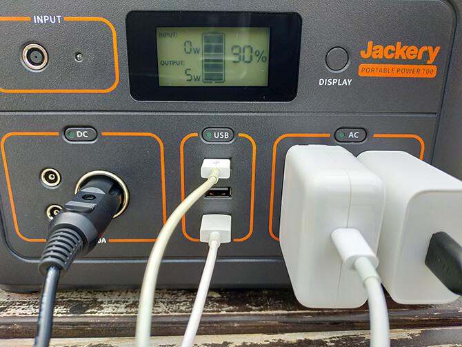 Jackery(ジャクリ)のポータブル電源700のポート種類と数
