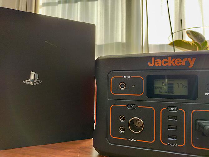 Jackery(ジャクリ)のポータブル電源700でPS4を使う