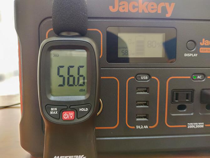 Jackery(ジャクリ)のポータブル電源700の騒音