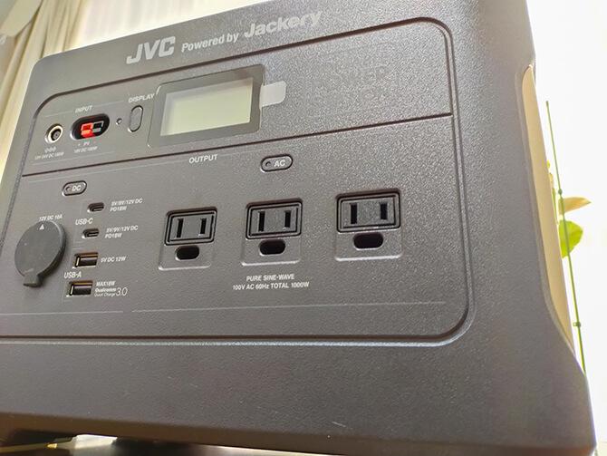 JVCケンウッドのBN-RB10-CのUSBは大容量バッテリー