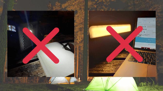 Jackeryのポータブル電源 1000にライト機能は未搭載