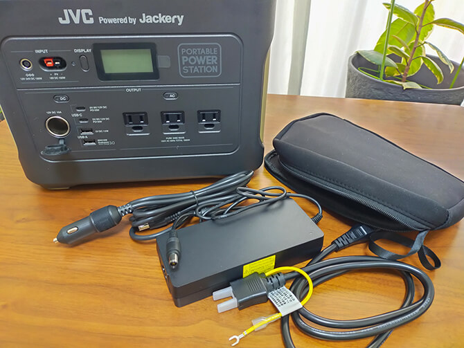 JVCケンウッドのBN-RB10-Cのセット内容