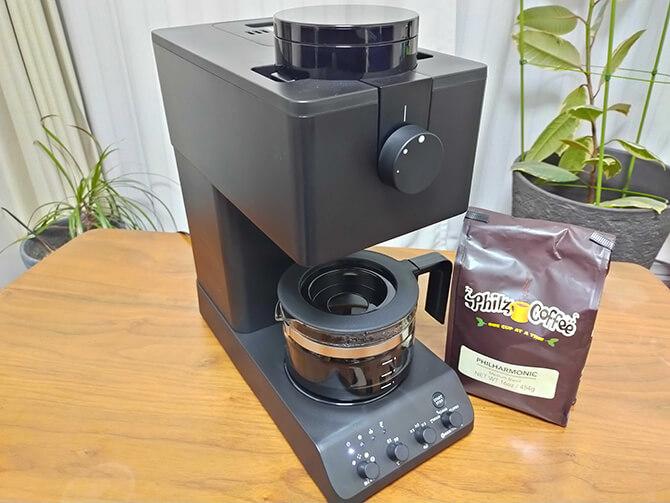 ツインバードの全自動コーヒーメーカー CM-D457Bの大きさ